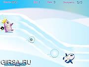 Флеш игра онлайн Шар Royale снежка