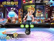 Флеш игра онлайн Мы танцы он-лайн