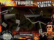 Флеш игра онлайн Проверка оружий / Weapons Check