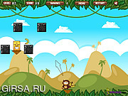 Флеш игра онлайн Бананы в бой! / Yammy! Yammy! 3