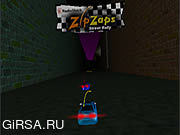 Флеш игра онлайн Митинг Zipzaps Уличной