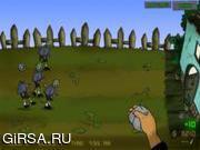 Флеш игра онлайн Защита от зомби