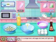 Флеш игра онлайн Хлеб из цуккини / Zucchini Bread