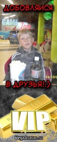 Антон Маяков