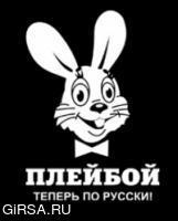 Руслан Коровин