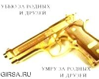МНХАЗ 123
